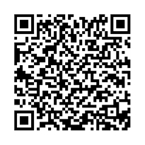 QR link for Toxicological Review of Hydrogen Sulfide