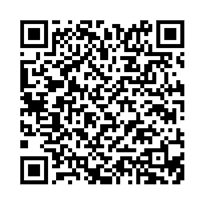 QR link for Trade Issues for Forest Products