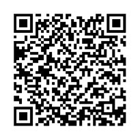 QR link for The Future of the Public's Health in the 21St Century