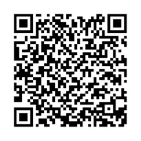 QR link for Cosden Chemical Coatings