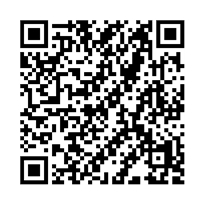 QR link for The American Journal of International Law