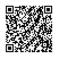 QR link for Advertising and Market Structure