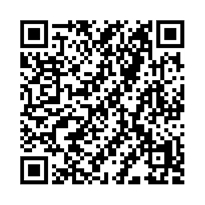 QR link for A Child's Garden of Verses