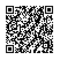 QR link for Euripides Alceste