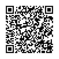 QR link for Innovation and Good Quality Always #1 Goal at North American