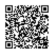 QR link for Latest Technology and Equipment Expected at Gear Expo 2005