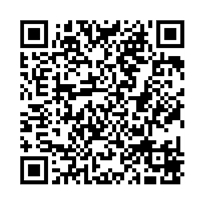 QR link for A Mester Labainal