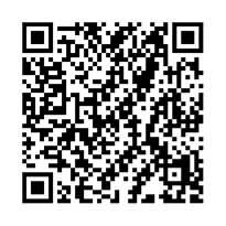QR link for Public Papers