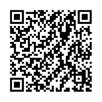 QR link for A History of the General Property Tax in Illinois