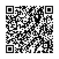 QR link for Learning the Code