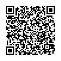 QR link for A Reference List of the Electrochemical Industry