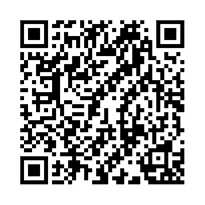 QR link for Early Persian Poetry from the Beginnings Down to the Time of Firdausi