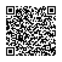 QR link for Downtown Strategic Plan, Los Angeles
