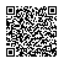 QR link for He Mau Mele No Na Kamalii Puali Inuwai (Songs for the Children of the Temperance Union)