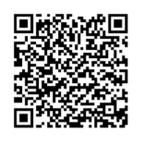 QR link for Adventures into the Unknown : Issue 9