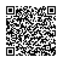 QR link for Adventures into the Unknown : Issue 18