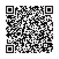 QR link for Adventures into the Unknown : Issue 5