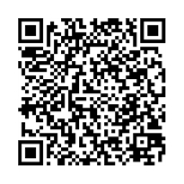QR link for Adventures into the Unknown : Issue 20