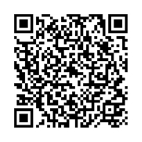 QR link for Adventures into the Unknown : Issue 12