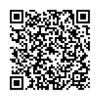 QR link for Preventing Chronic Disease Journal : July 2009 ; Volume 6, Issue 3: July 2009  ; Volume 6, Issue 3
