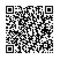 QR link for Accurate Measurement of Vitamins in Foods and Tissues
