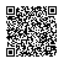 QR link for If all the Seas were One Sea Poem