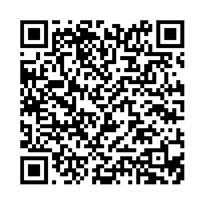 QR link for Dear Earth One