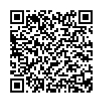 QR link for Lead US to the Light